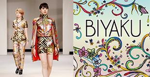 国際ファッション文化学科<br /> ファッションショー『BIYAKU』<br /> 《①11:00~②12:30~③13:30~》