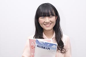 水野 智美 さん