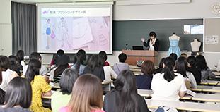 教員・学生による学科紹介(約40分)<br /> ①12:50~13:30 ②14:20~15:00