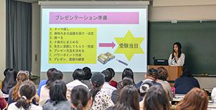 AO入試・学科紹介(約40分)<br /> ①12:50~13:30 ②14:20~15:00