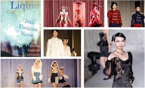 第15回ファッションショー(昨年度)『ACT』より
