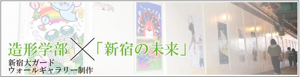 大ガード_top