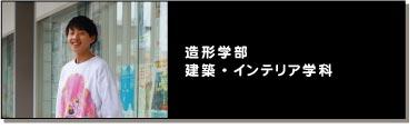 icon_saito