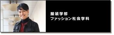 web用icon_yamasue