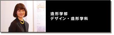 web用icon_kurita