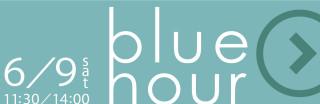 blue hour_design_アウトライン化