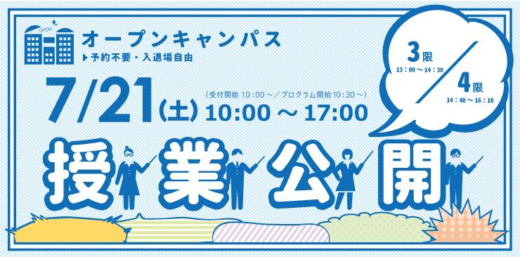 0721_news