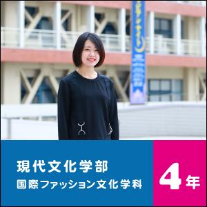 cs_gakufa