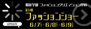 FクリFS2019