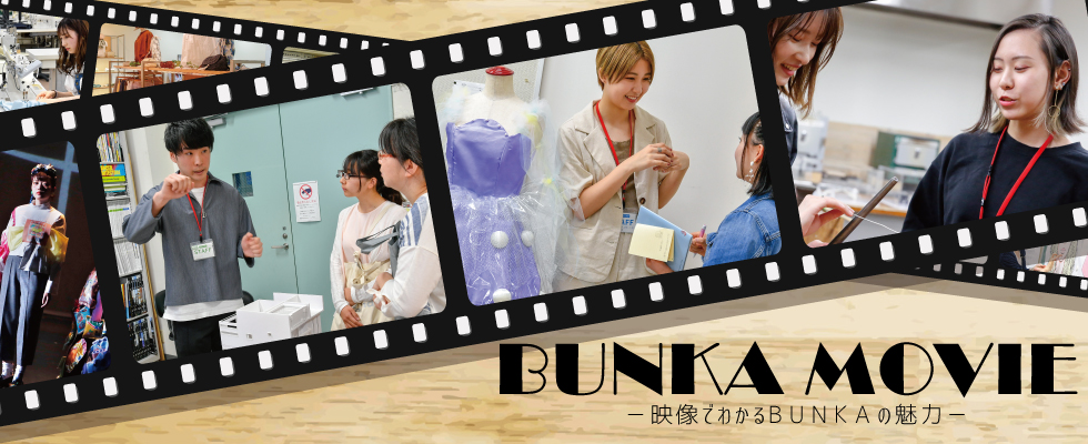 BUNKA MOVIE
