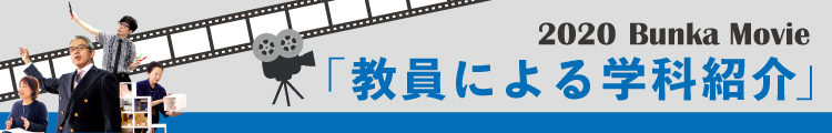 0823_kyouinsyoukai